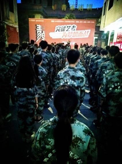 「西安青卓美术文化学校」一年一度的拓展训练,也是我校对学生素质教育的重要