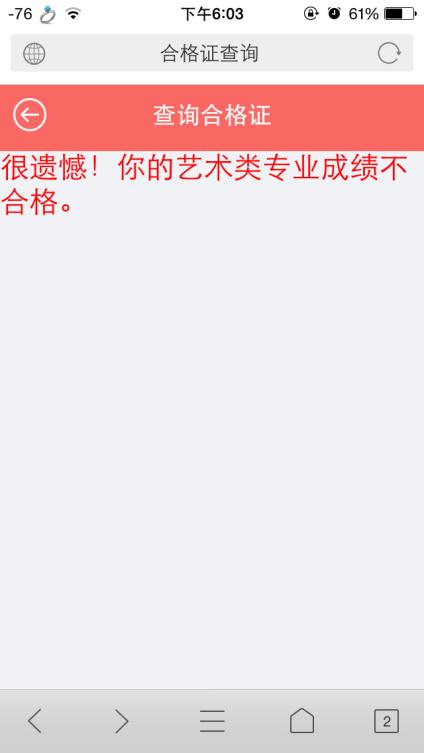 【四川传媒学院】请问贵校这是什么意思 😐